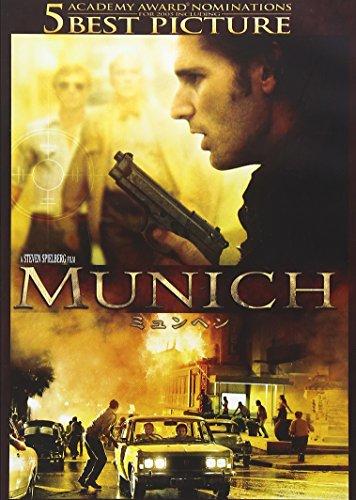 ミュンヘン [DVD]の詳細を見る