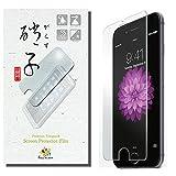 【フル・ブルーム:和の硝子(なごみのがらす)】 新設計 3D Touch対応 Apple iPhone6s / iPhone6 国産ガラス採用 強化ガラス製 ガラスフィルム 液晶保護フィルム softbank ソフトバンク au docomo ドコモ 厚さ0.33mm 日本板硝子社 日本製ガラス 2.5D ラウンドエッジ加工 硬度9H iphone6s (前面ガラス(1枚組))