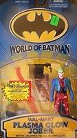 World Of Batman Wal-Mart Plasma Glow Joker