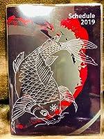 2019年 4月始まり~2020年4月まで 月曜始まり(光沢) 鯉 コイ 和柄 ネイビー レッド 紺紫 スケジュール帳 ダイアリー 手帳 B6セミサイズ