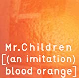 [(an imitation)blood orange]