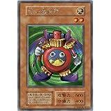 遊戯王カード 時の魔術師 シークレットレア *102-001