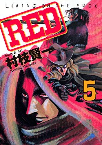 RED(5) (ヤングマガジンコミックス)