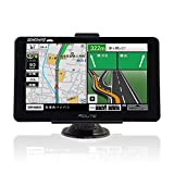 ポータブルナビ 7インチ カーナビ GPS カンタンナビ 2017年版地図 地図更新 ワンセグ TV テレビ Bluetooth オービス 外部入力 バックモニター 操作しやすい 大きなボタン