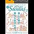 住まいの設計 2016 年 07・08 月号 [雑誌] (デジタル雑誌)