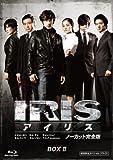 IRIS〔アイリス〕 <ノーカット完全版> 期間限定スペシャル・...[Blu-ray/ブルーレイ]
