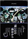 2019年藤城清治カレンダー (フィルム)遠い日の風景から(影絵) VED