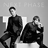 NEXT PHASE(初回フラッシュプライス盤(ヴォーカル.ver))