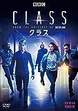 CLASS/クラス DVD-BOX