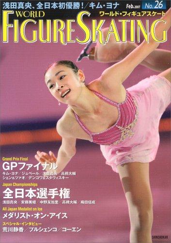 ワールド・フィギュアスケート 26 -