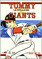 Tommy La Stella Dei Giants Box 02 (Eps 27-52) (5 Dvd) [Italian Edition]
