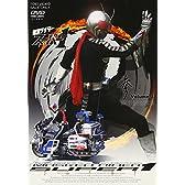 仮面ライダースーパー1(3) [DVD]