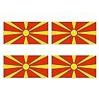 KIWISTAR 4,5 x 2,3 cm ステッカー - Macedonia マケドニア 4ピース国家バンパーステッカー国旗紋章旗ステッカーライセンスプレート