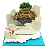 さんけい スタジオジブリmini 天空の城ラピュタ 天空に浮かぶラピュタ ノンスケール ペーパークラフト MP07-20