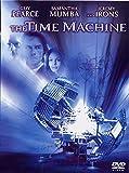 タイムマシン 特別版 [DVD] 画像