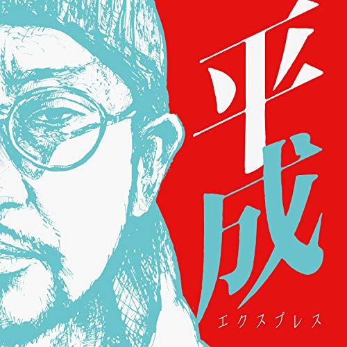 NORIKIYO【俺達の唄 feat.MACCHO】MVを徹底解説!迫力のラップシーンをチェック!の画像