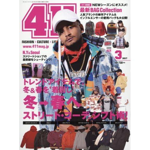 411(フォーワンワン) 2017年 03 月号 [雑誌]