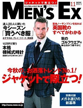 Men's EX(メンズ・イーエックス) 2011年11月号