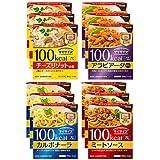 大塚食品 マイサイズ パスタソース 4種×各3個(計12個)セット