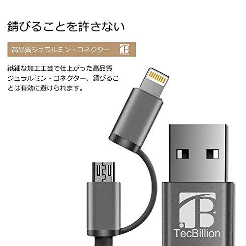 TecBillion 2in1 usbケーブル ナイロン製 iPhone7/7plus/iPhone6/6s/6s plus/iPhone5/5s/SE/ipad4/mini/ipod touch/nano7/Samsung galaxy s6/s7/s7 edge/Android/Lightning/microUSB/スマートホン iPhone対応 Android対応 各機種対応のスマートホン急速充電/データ転送ケーブル 一本二役ケーブル アンドロイド/スマートホン 約100㎝ 2pcs