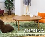 こたつ兼用テーブル 1/2人用 楕円形 オーバル 折れ脚 省スペース チェリナ OH-101 【代引き不可】