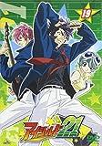 アイシールド21 19 [DVD]