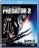 プレデター2 [AmazonDVDコレクション] [Blu-ray]