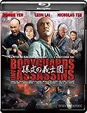 孫文の義士団 -ボディガード&アサシンズ- スペシャル・プライス [Blu-ray]