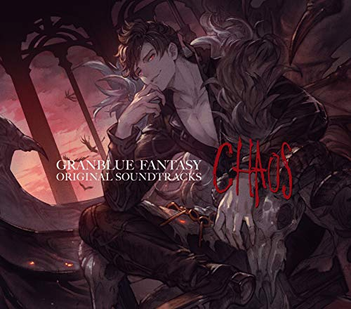 【Amazon.co.jp限定】GRANBLUE FANTASY ORIGINAL SOUNDTRACKS Chaos(ステッカー付)