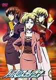 風のスティグマ S・エディション 第9章(限定版) [DVD]