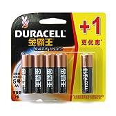 DURACEL(デュラセル) アルカリ単3乾電池(5本パック)