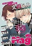Charles Mag vol.6 -えろ- Charles Mag -えろ- (シャルルコミックス)