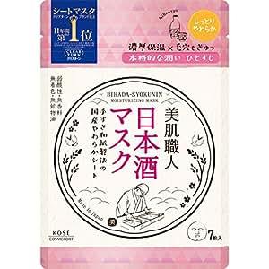 KOSE コーセー クリアターン 美肌職人 日本酒マスク 7枚入