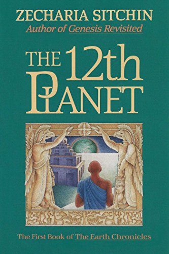 amazon the 12th planet zecharia sitchin physical