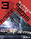 Animelo Summer Live 2015 -THE GATE- 8.30 Blu-ray