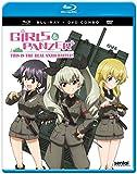 ガールズ&パンツァー (GIRLS UND PANZER OVA)