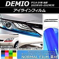 AP アイラインフィルム ノーマルタイプ マツダ デミオ DY系 後期 2005年04月~2007年07月 ライトオレンジ AP-YLNM139-LOR 入数:1セット(4枚)