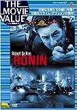 映画 RONIN(吹替え) 動画〜1998