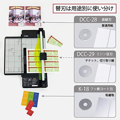 カール事務器 ディスクカッター・スリム 本体 A4 DC-F5100-K