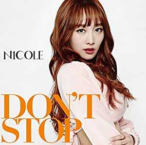 DON'T STOP(初回限定盤B)(DVD付)