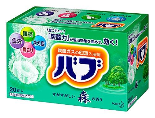 バブ 森 の香り 20錠入 炭酸 入浴剤