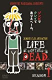 LIFE OF THE DEAD SEASON 1[DVD]