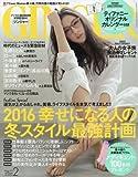 GINGER(ジンジャー) 2016年 02 月号 [雑誌]