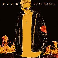 清水翔太「FIRE」のCDジャケット