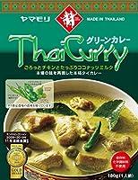 ヤマモリ タイカレーグリーン 180g ×5個