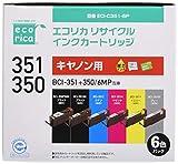 エコリカ キャノン(Canon)対応 リサイクル インクカートリッジ 6色セット BCI-351+350/6MP (目印:キャノン350/351)  ECI-C351-6P 画像