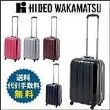HIDEO WAKAMATSU スーツケース マスキュラー 49.5cm 85-75160