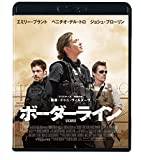 ボーダーライン スペシャル・プライス[Blu-ray/ブルーレイ]