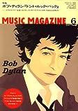 MUSIC MAGAZINE (ミュージックマガジン) 2007年 06月号 [雑誌]