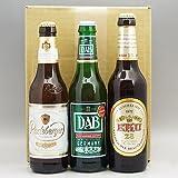 【即日発送】ドイツビール3種3本y(ダブ オリジナル・エク28・ラーデベルガーピルスナー)飲み比べセット (通常ギフト)